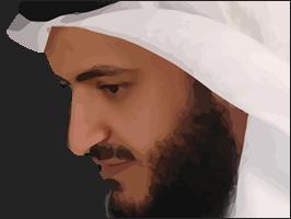 alafasy vector by ahdaiba