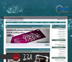Rasa2l da3awya style 2012 by ahdaiba