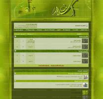 style islammnet vbulletin style by ahdaiba
