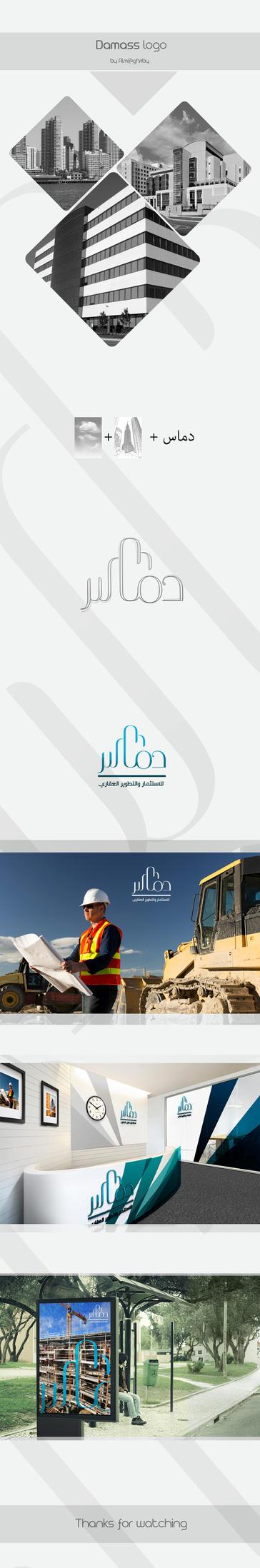 Damass logo design by ahdaiba