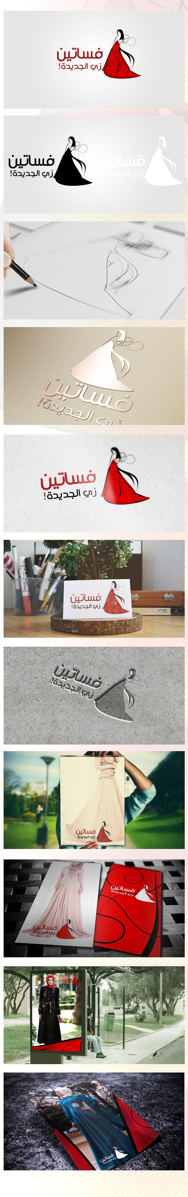 Zay elgedida logo design by ahdaiba