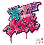 Japanese KANJI Graffiti O-EDO STYLE