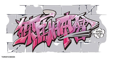 Japanese Kanji Graffiti Nerima kyu-sha Kai.