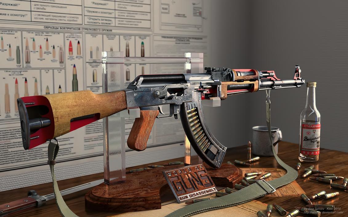Kalashnikov cutaway by ABiator
