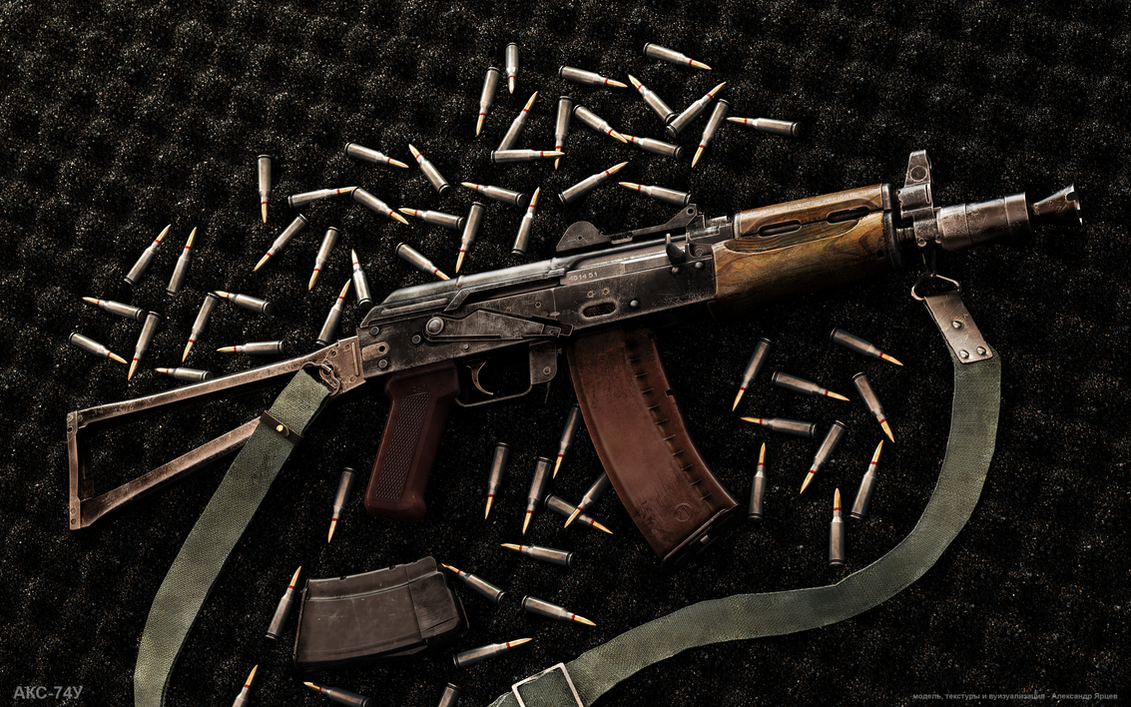 Ak74 Wallpaper - More information - tagbook