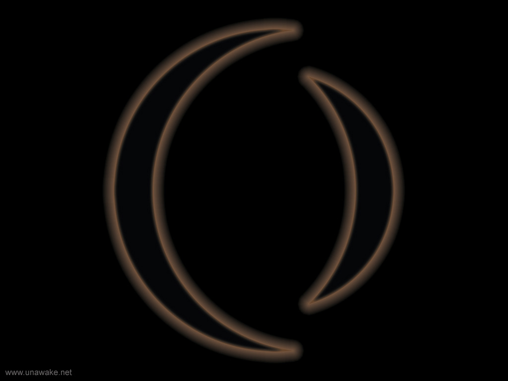 A Perfect Circle logo