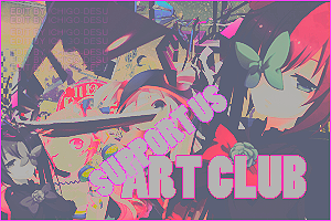 art_club___support_banner_by_nibbpower-d