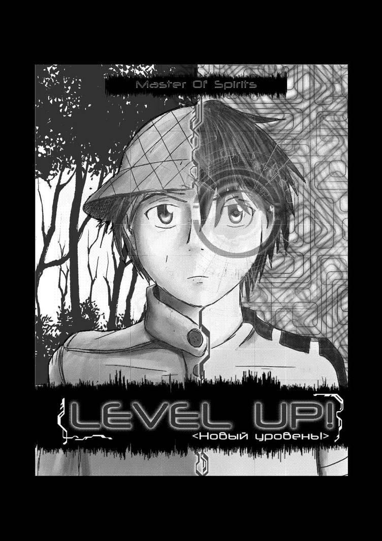 Level up. 00 by masterofspirits777