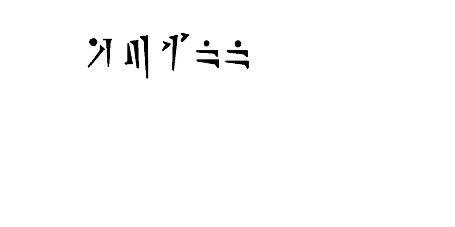 my name quinn in the skyrim dragon language by dovahkiin117 on
