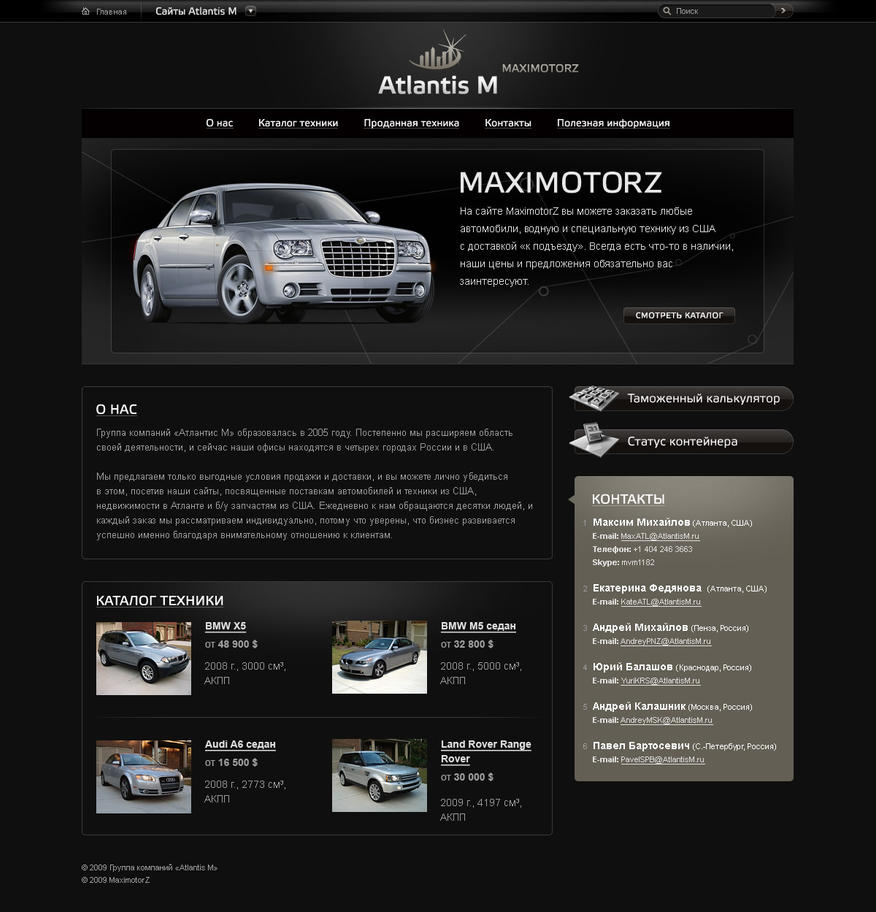 Atlantis M  Maximotorz by lakinkley Web Interface Showcase: Effective & Clear Web Designs