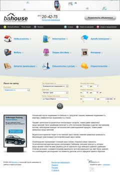 Real estate portal 'Bahouse'