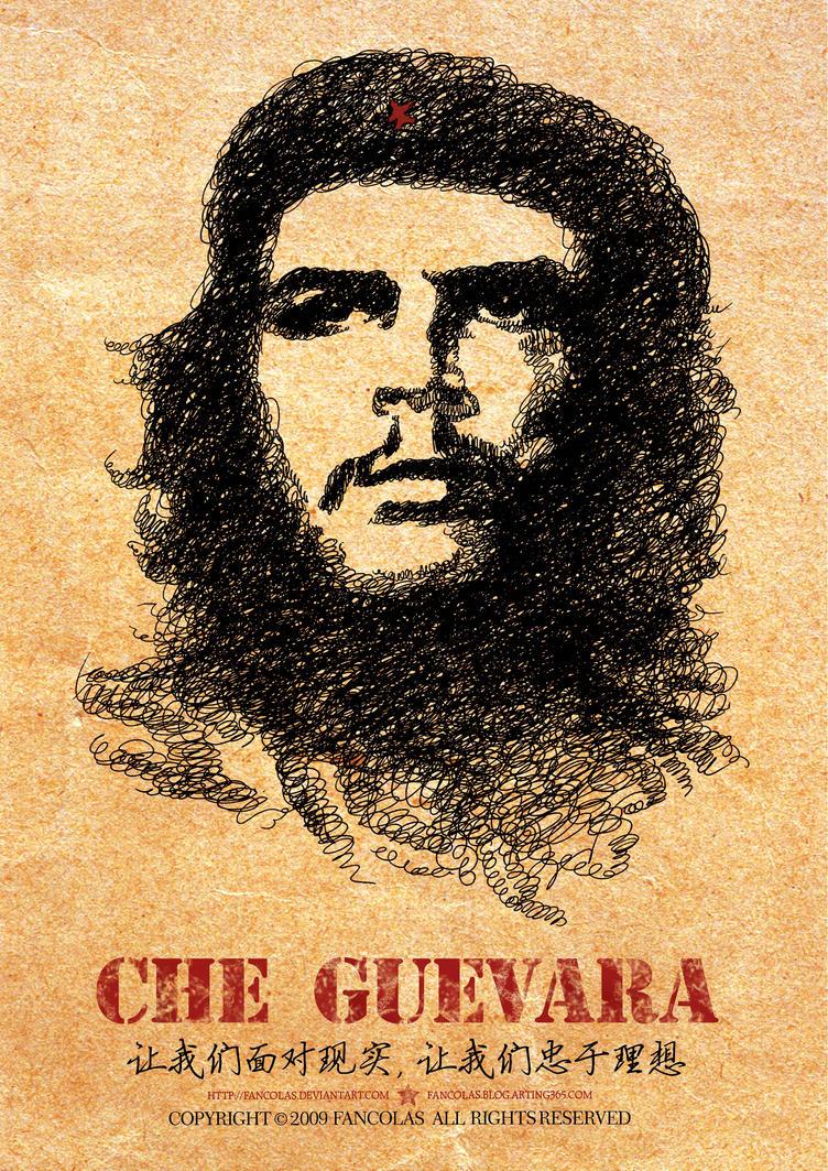 Che Guevara by fancolas
