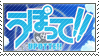 Personal Upotte!! Fan Stamp by whitenoize