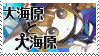 WATGBS - Wadanohara Fan Stamp 01 by whitenoize