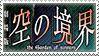 Kara no Kyoukai Stamp by whitenoize
