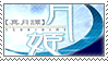 Tsukihime Stamp by whitenoize