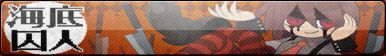 DSP - Mogeko Fan Button by whitenoize