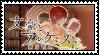 Bungou to Alchemist Stamp by whitenoize