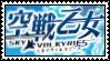 Sky Valkyries Stamp by whitenoize