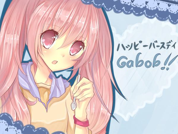 Happy Birthday Gabob by AgnesAr