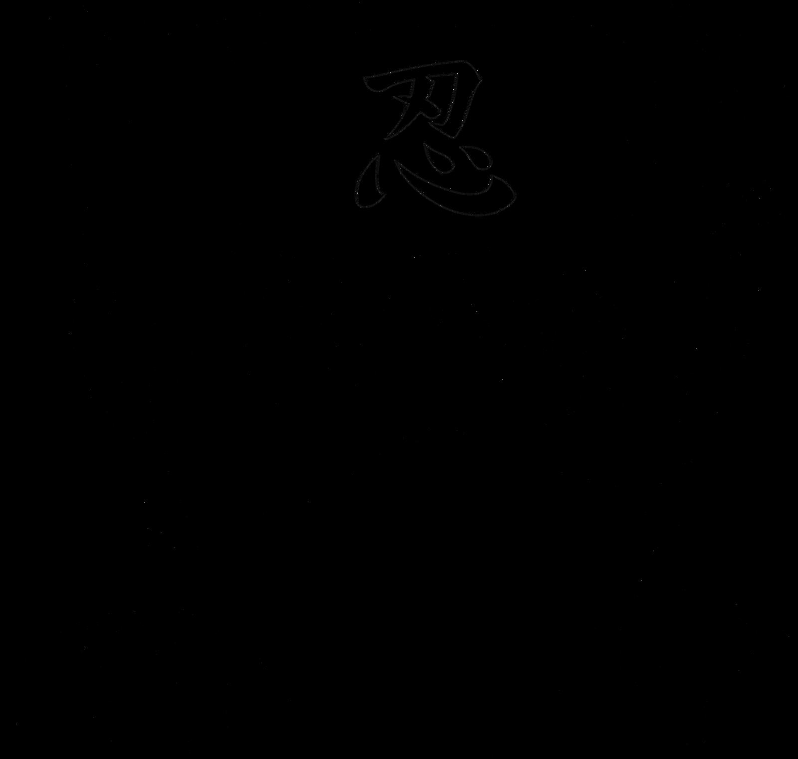 Naruto 688 kakashi of the sharingan by xenohify on for Kakashi coloring pages