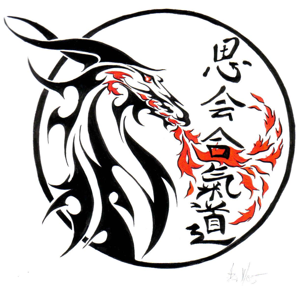 Shinobukai Aikido Logo 2