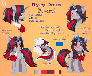 Flying Dream Reference 2017