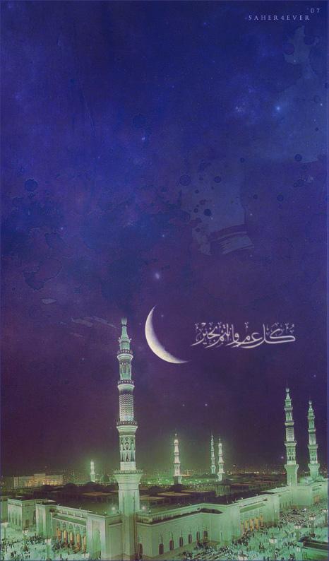 رمضانية بمناسبة الشهر الفضيل Ramadan_2007_by_Saher4ever.jpg