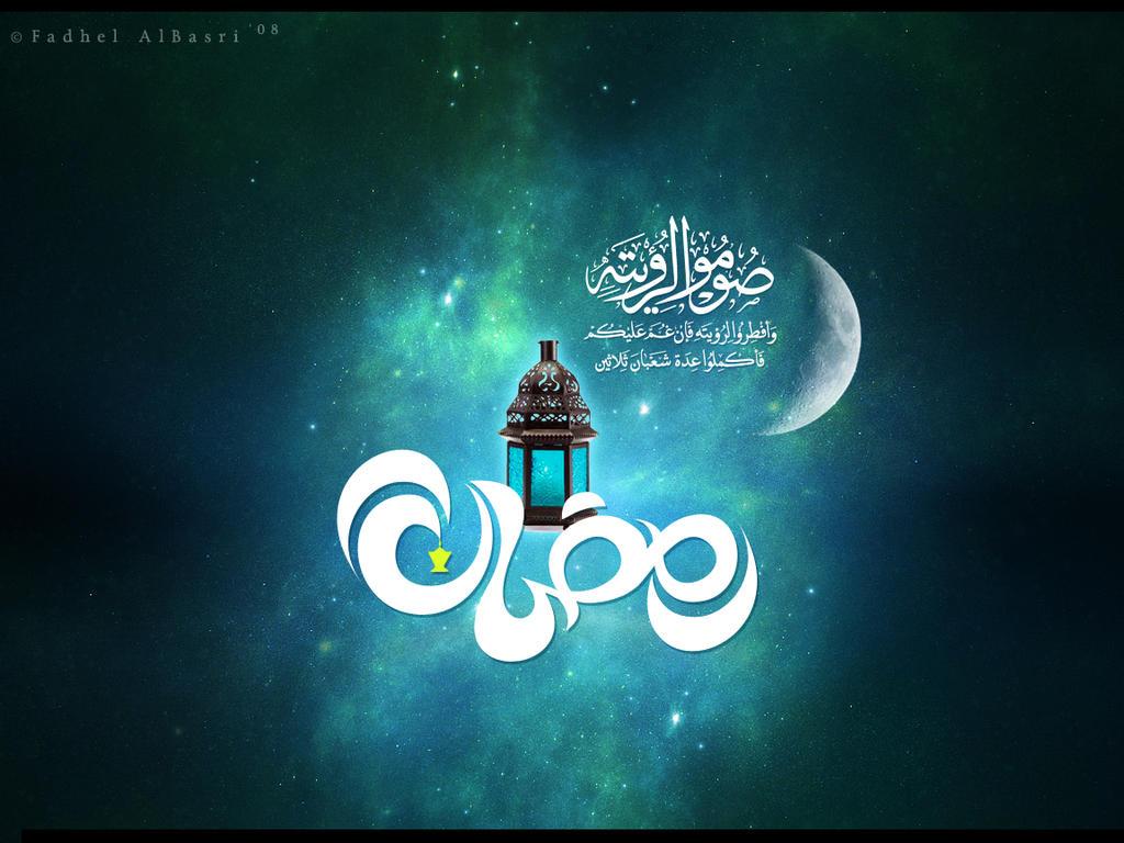 Ramadan 2008 by Saher4ever