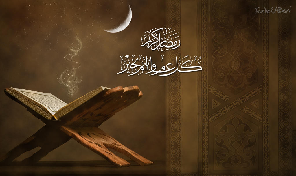 Ramadan Kareem by Saher4ever