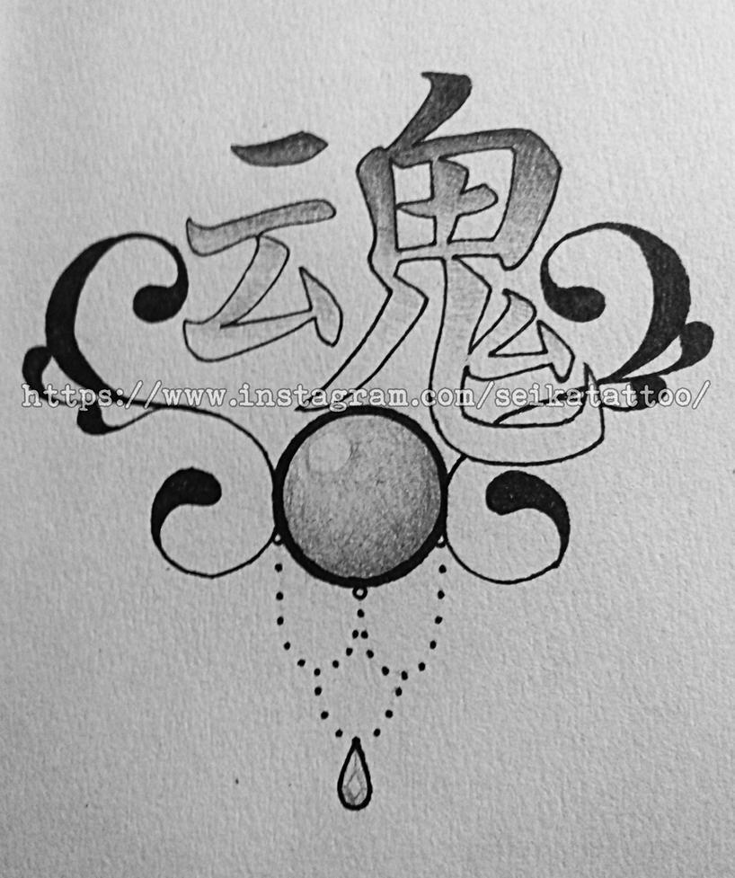 Tama by SeikaScarlet