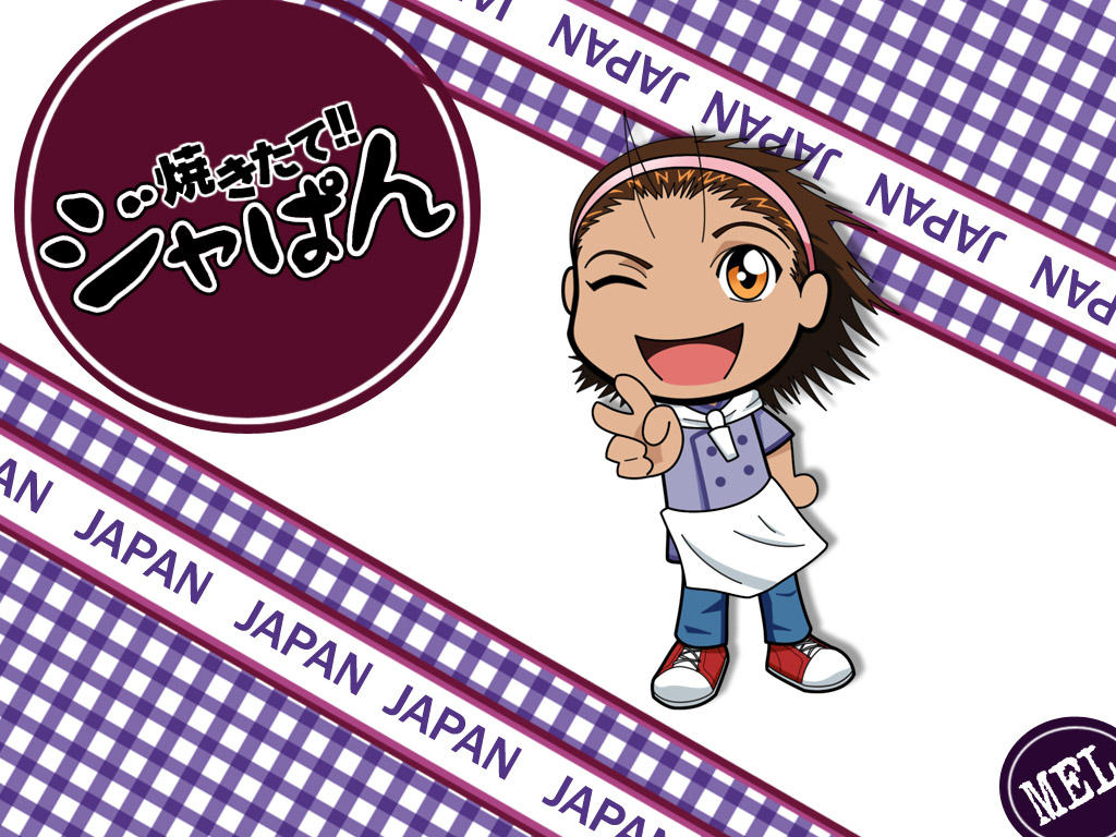yakitate japan download