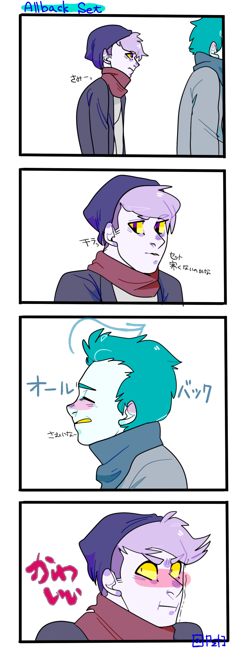 Twins comic by Tinypop