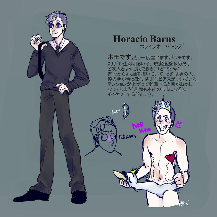 Horacio Barns by Tinypop