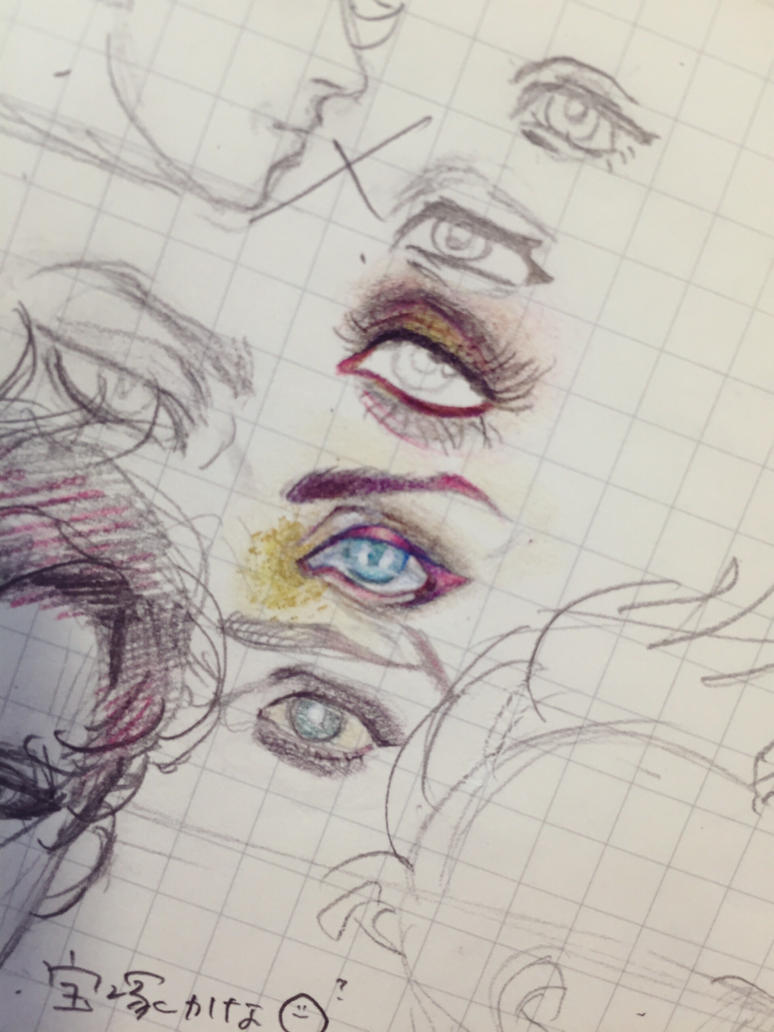 His eyes concept art 1 by Tinypop