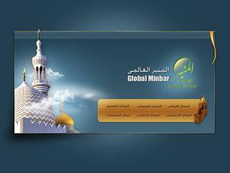 CD design for islam Minbar by TSNET600