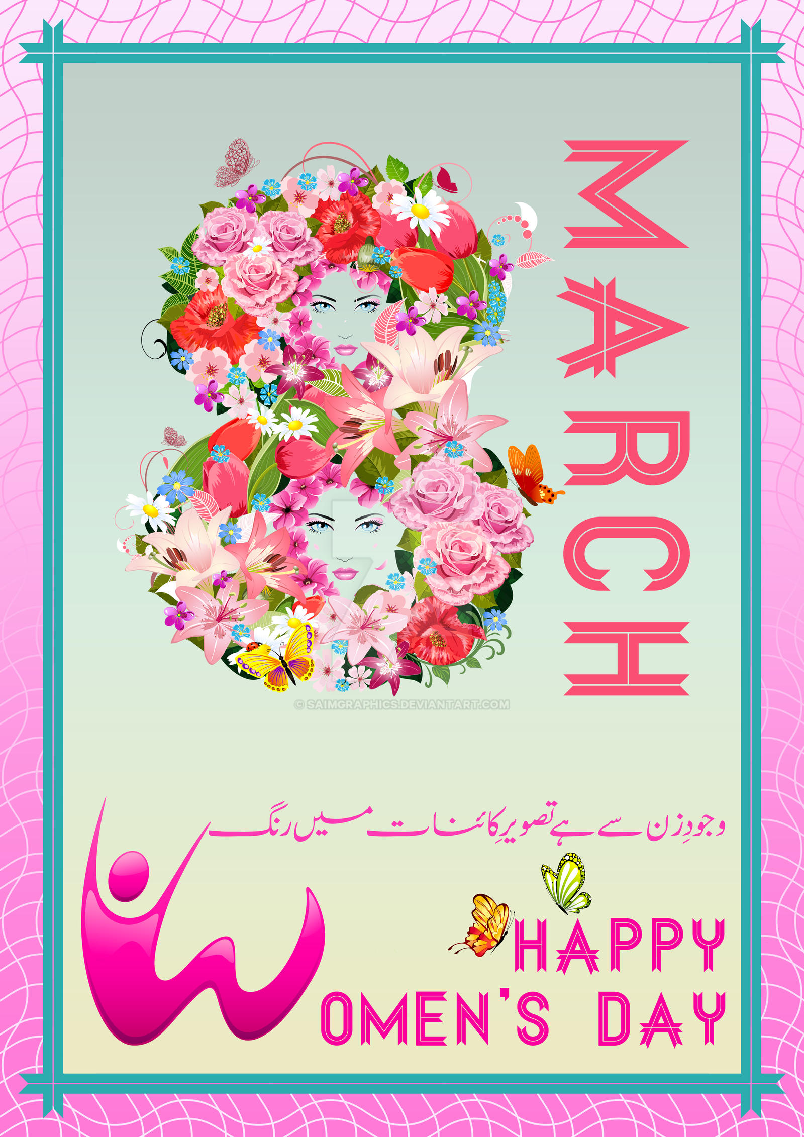 International Women's Day Poster 8th Mar by SaimGraphics ...