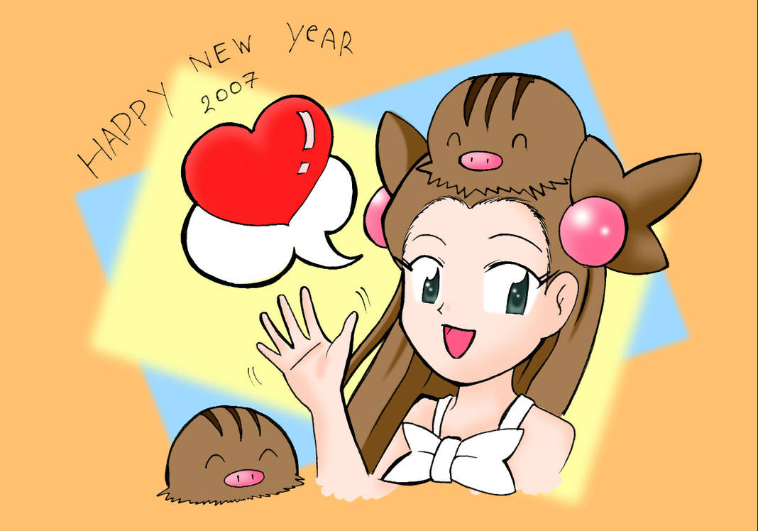 Happy new year of the pig 2007 by Bangiras on DeviantArt