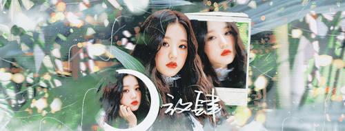 IZONE Wonyoung by xx3hanhan