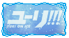Yuri on Ice fan stamp by StantheGamingdog