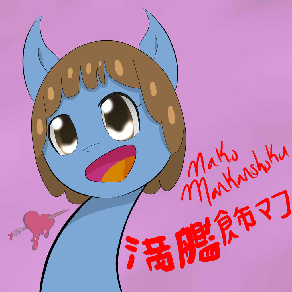 Mako Mankanshoku pony by SweetStrokesStudios