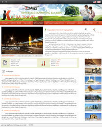 Kera Travel by Mister-LS