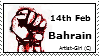14th Feb Bahrain by Artist-Girl