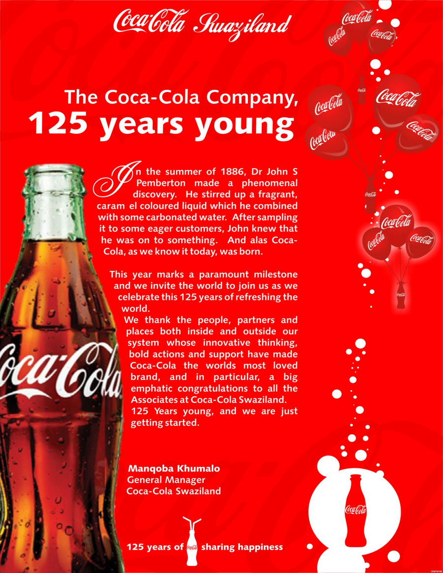 functional area interrelationships coca cola