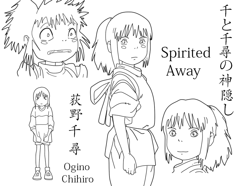 Spirited Away Chihiro By Dacara On Deviantart Spirited Away Coloring Pages