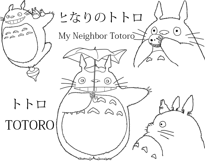 My neighbor totoro totoro by dacara on deviantart for My neighbor totoro coloring pages
