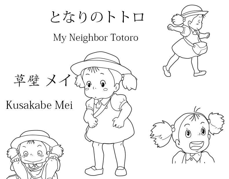 My neighbor totoro mei by dacara on deviantart for My neighbor totoro coloring pages