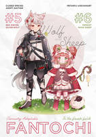 [open auction] 'Wolf and Sheep' [fantochi #5 x #6] by Metanyu