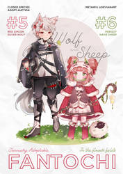 [closed] 'Wolf and Sheep' [fantochi #5 x #6]