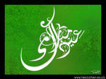 Eid Card III
